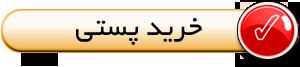 دی وی دی آموزش وجمع بندی دروس زبان انگلیسی3،زبان فارسی3وعربی3 ویژه کنکور