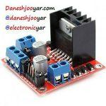 آموزش طراحی و ساخت کنترل کننده هوشمند ( Smart controller )