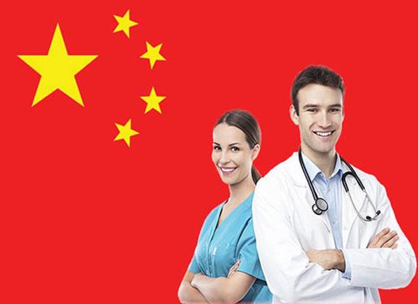 تحصیل پزشکی در چین
